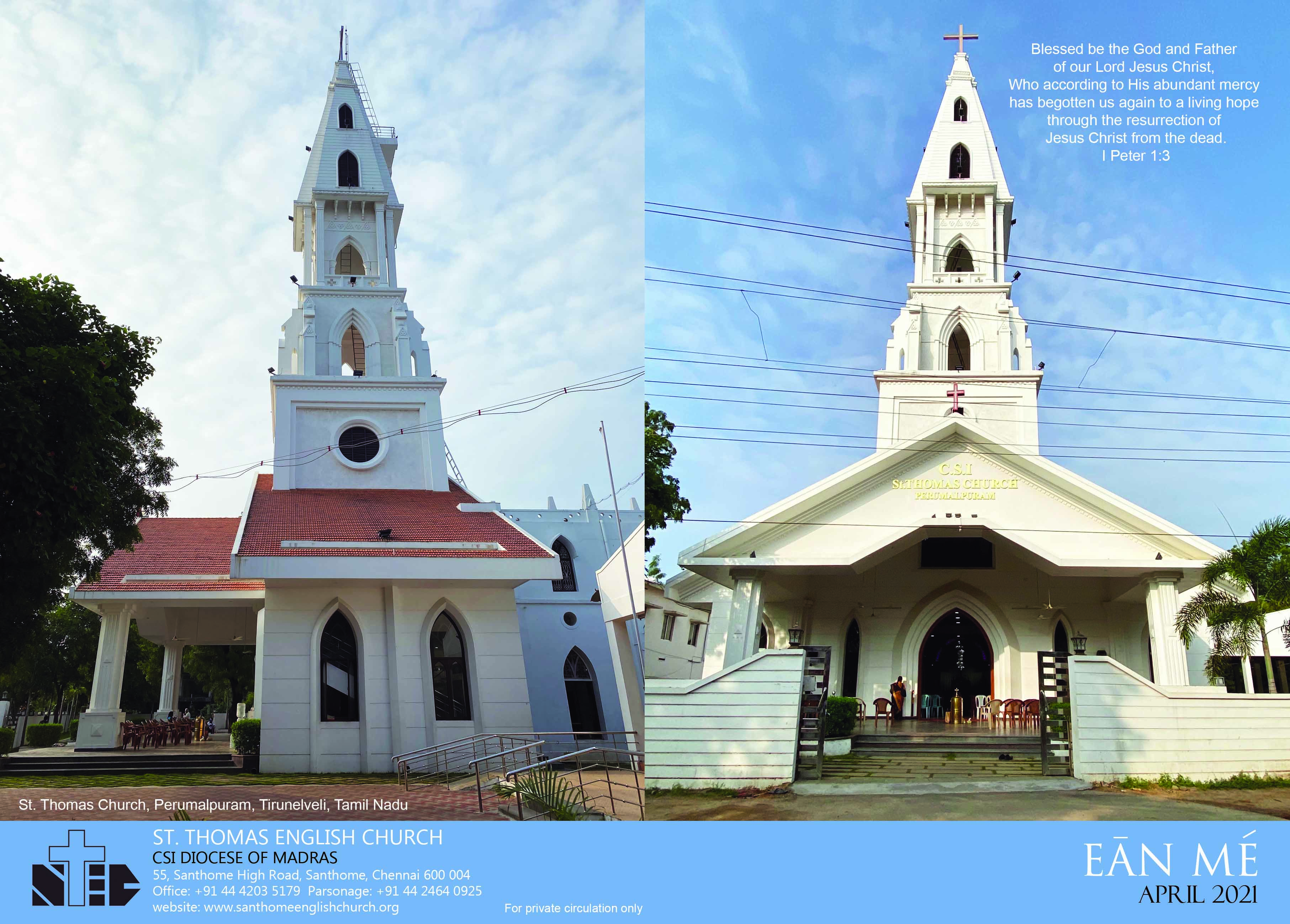 apr 21 st thomas church, perumalpuram